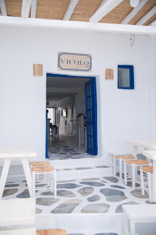Mykonos Greece-10